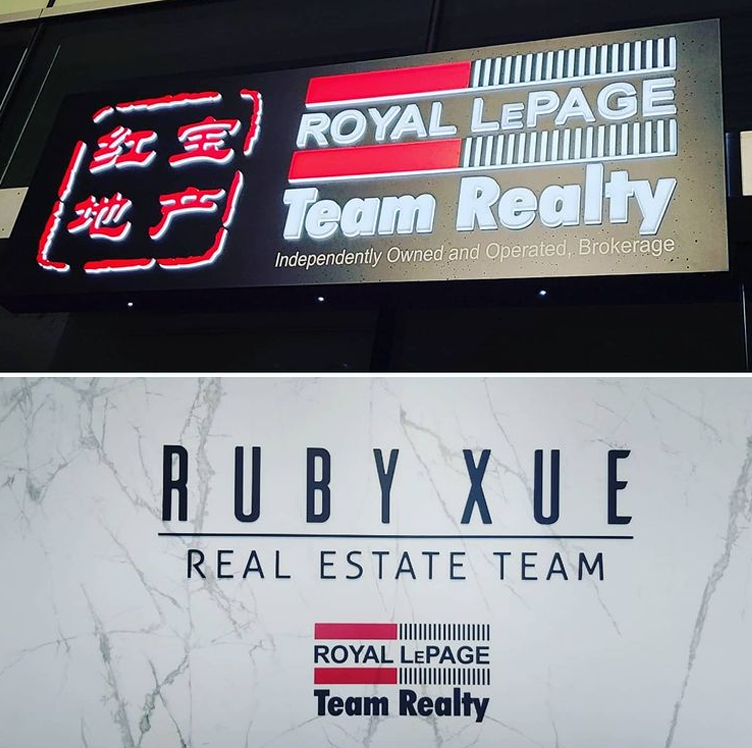 real-estate-business-sign